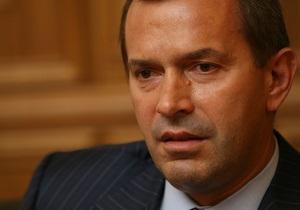 Клюев заявил, что Украина заинтересована в немецких инвестициях