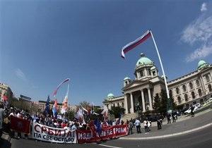 Новости сербии: Парламент Сербии одобрил соглашение о нормализации отношений с краем Косово