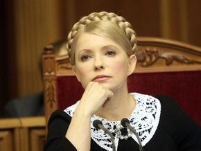 Тимошенко признала, что у нее всегда была возможность отступить