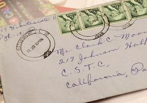 Почтовая открытка шла в Британию 49 лет