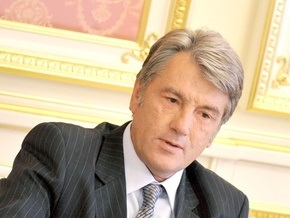 Ющенко исключает военный конфликт между Украиной и Россией