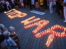 В Украине прошли акции против войны в Грузии