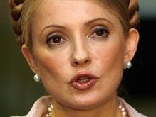 Тимошенко: Оснований для перевыборов нет. 228 голосов есть