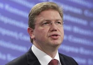 Фюле рассказал о шансах Украины подписать Соглашение об ассоциации с ЕС в ноябре