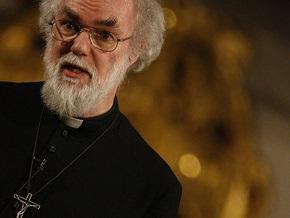 Архиепископ Кентерберийский сравнил Гордона Брауна с наркоманом
