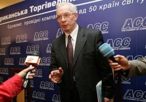 Сегодня Азаров проведет встречу с журналистами