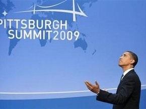 Лидеры двадцати ведущих стран мира собрались в американском Питтсбурге