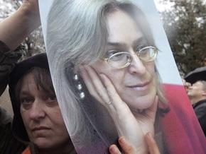 СМИ раскрыли имена новых фигурантов дела об убийстве Политковской