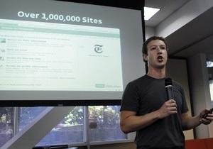СМИ: На этой неделе Facebook может представить видеочат на основе Skype