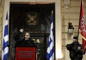 Новости Греции - новости Афин - В Афинах прошел многотысячный марш неонацистов - Золотой рассвет