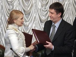 Ъ: НУ-НС и БЮТ согласовали текст коалиционного соглашения
