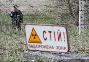 Японский художник показывает украинцам Чернобыль - иностранная пресса