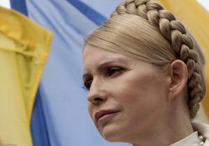 Тимошенко просит ЕС не пускать на свою территорию  представителей режима Януковича