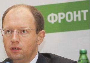 От Фронту змін в Киевский облсовет баллотируется сын губернатора-регионала