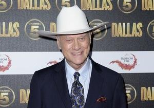 Звезда сериала Даллас скончался на 82-году жизни
