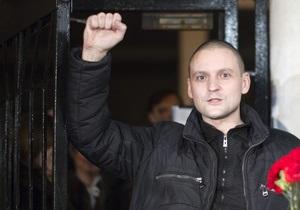 Удальцов явился на встречу со следователями и не был арестован