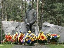 Московский суд прекратил расследование Катынского дела