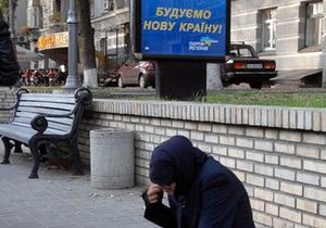 В Кабмине рассказали, что нужно делать для пенсии в 300 евро