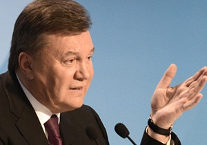 Янукович - Из 18 мер, предусмотренных планом реализации реформ на I кв., не реализовано более половины