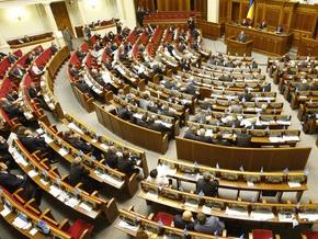 Верховная Рада почтила память жертв Голодомора