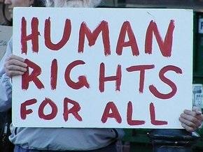 Госдепартамент США опубликовал список стран, где серьезнее всего нарушаются права человека