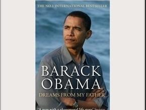 Обама стал лауреатом премии British Book Awards