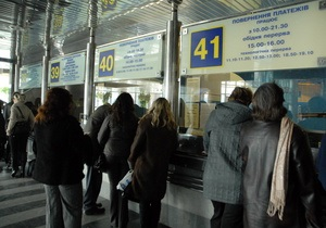 Яндекс изучил запросы жителей Украины о билетах