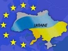 FT: ЕС нужен Киеву больше, чем НАТО