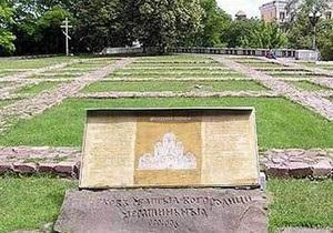 На фундаменте Десятинной церкви в Киеве хотят построить храм