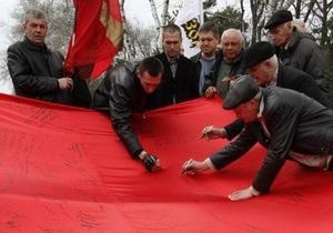 Прокуратура опротестовала решение о запрете во Львове советской и нацистской символики