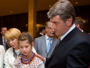 СМИ узнали, чем Ющенко занимался во время отпуска