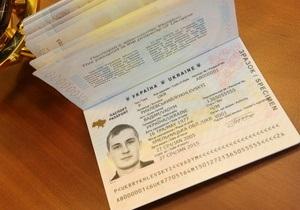 В Ивано-Франковске открыт первый в Украине польский пункт приема визовых анкет