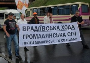 Врадиевское шествие: Захарченко заявил, что от МВД требовали $100 тысяч