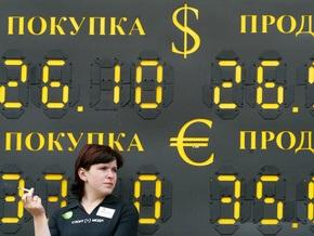 За месяц дефицит российского бюджета вырос на 243 миллиарда рублей
