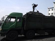 Владельца шахты в Китае присудили к шести годам заключения за взрыв