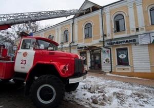 Пожар на Подоле - Пожар Киев - Очевидцы: Дом, где жил Булгаков на Подоле, могли поджечь ради новой стройки