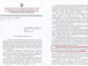 БЮТ: Черновецкий намерен уволить почти десять тысяч учителей