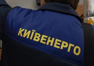 Киевэнерго: В столице каждые два часа прорывает теплосети
