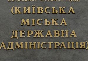 Киевсовет утвердил договора о передаче жилья с потерпевшими от аферы Элита-Центр