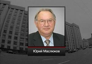 В Москве умер депутат Госдумы