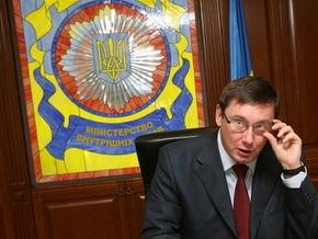Один из бютовцев заявил, что Луценко нужно наказать за неэффективный розыск Пукача