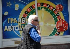 Кабмин решил, в каких городах разрешат открывать казино