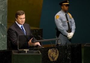 WSJ: Украина нацелилась на вступление в Евросоюз