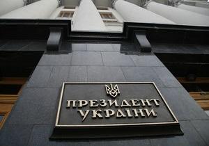 Администрация Януковича обещает найти компромисс с МВФ в течение трех недель