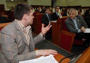 Завтра власти обсудят проект Концепции развития Киева