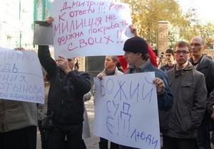 Родственники погибших в ДТП с участием сына днепропетровского прокурора не хотят доводить дело до суда