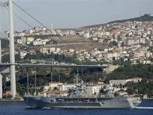 Седьмой корабль НАТО заходит в Черное море