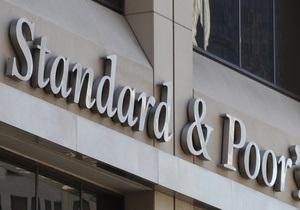 S&P понизило долгосрочный суверенный кредитный рейтинг Греции