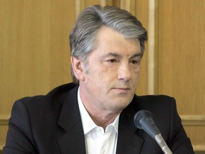 Сегодня Ющенко примет американских конгрессменов