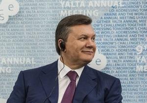 Янукович считает, что на территории Украины побывал Геракл